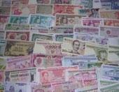 Billetes Mundiales