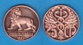 II República  25 Céntimos  1.937 Cobre SC