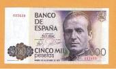 España 5.000 Pesetas 23-Octubre-1.979 Sin Serie-Plancha