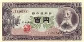 Japon 100 Yen 1.953 KM#90C SC