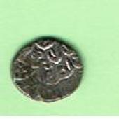 Ottoman Empire 1 Dirham 1.600-41 Plata MBC